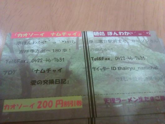 d0021932_20405199.jpg