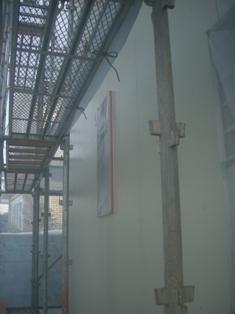 蟻ヶ崎の住宅 ~ 外壁_e0180332_1211528.jpg