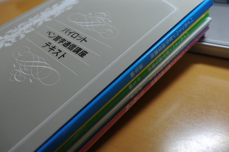 b0233441_19555081.jpg