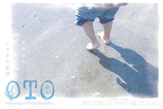 b0043961_10543992.jpg