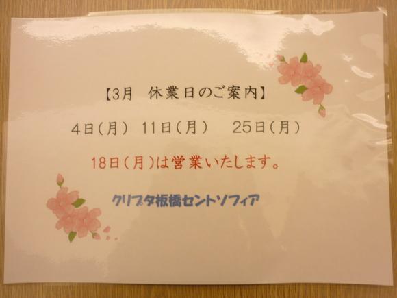 b0268364_10432683.jpg