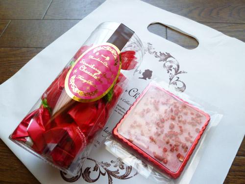 Marché du chocolat(マルシェ ド ショコラ)_c0152767_216770.jpg