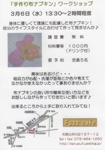 b0127675_104089.jpg