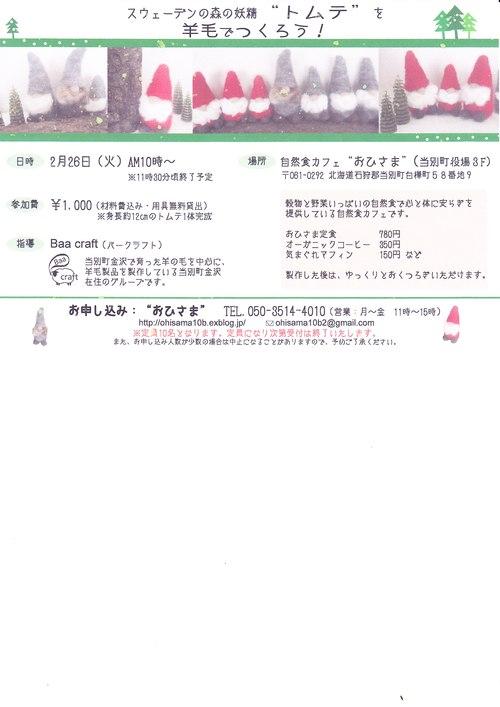 b0219977_7515060.jpg