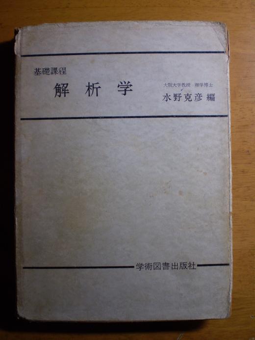 b0204981_2143413.jpg