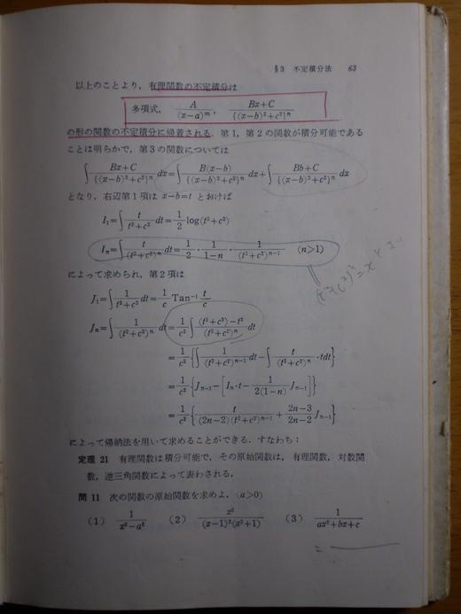 b0204981_21442765.jpg