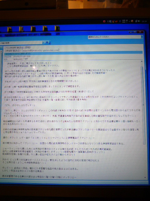 a0154482_1844720.jpg