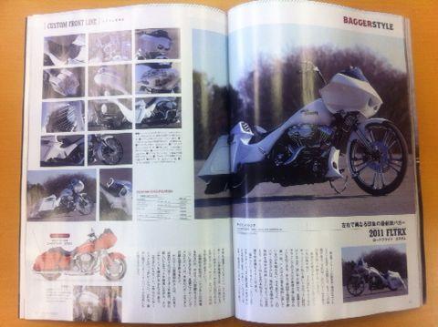 Virgin Harley特集記事_a0277884_13483785.jpg