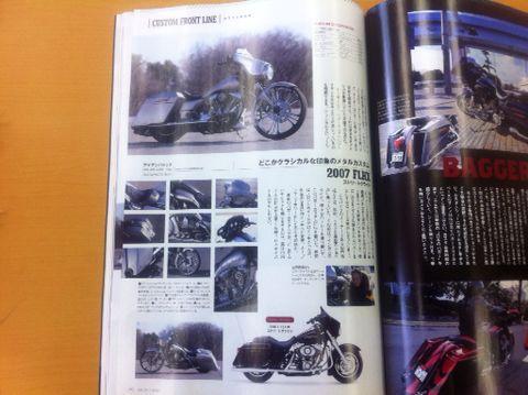 Virgin Harley特集記事_a0277884_13483948.jpg