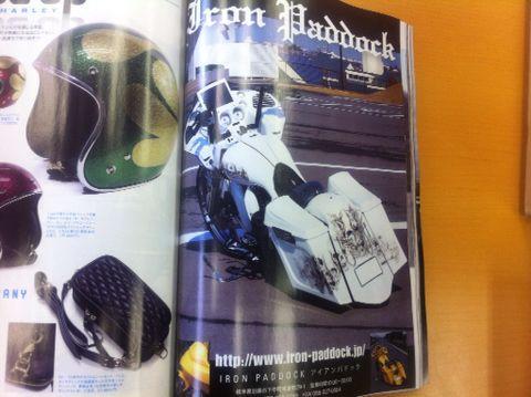 Virgin Harley特集記事_a0277884_13484047.jpg