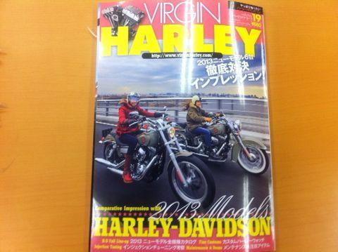 Virgin Harley特集記事_a0277884_13484293.jpg