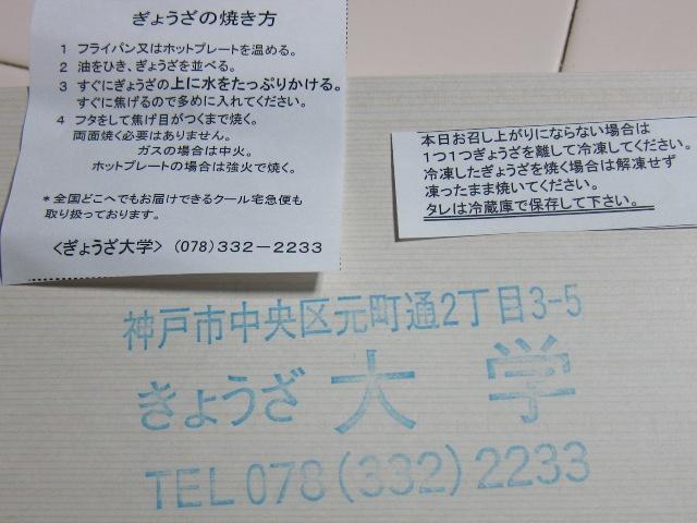 f0106190_0523997.jpg