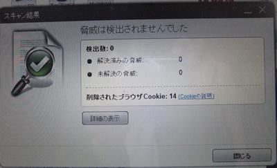 f0215591_6455262.jpg