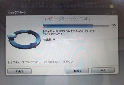 f0215591_645672.jpg
