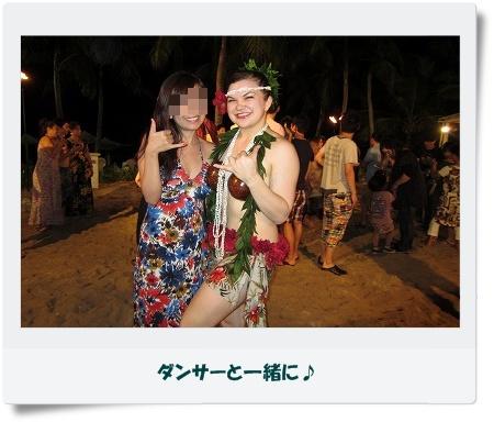 グアム旅行記-11 【完】 サンセットビーチバーベキューショー_e0160595_1544680.jpg
