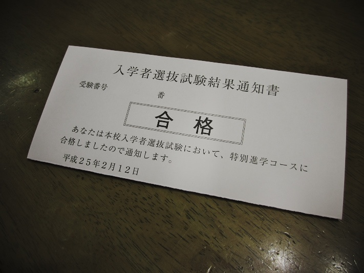 c0145198_1945352.jpg