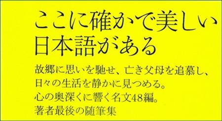 c0051107_925548.jpg