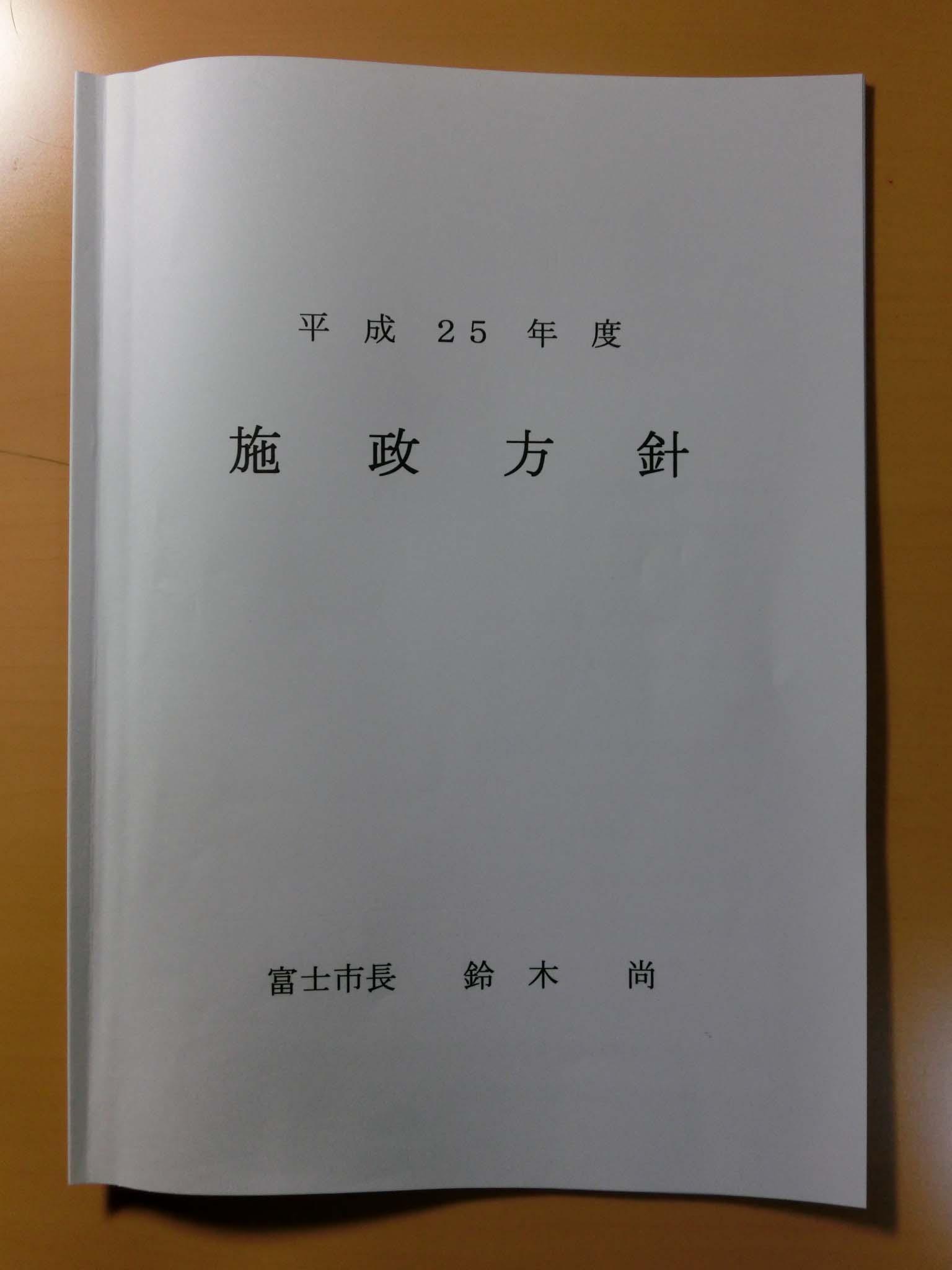 f0141310_723230.jpg