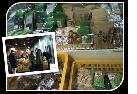 2013年2月15・16日「水上村物産展」_b0228113_13444724.png