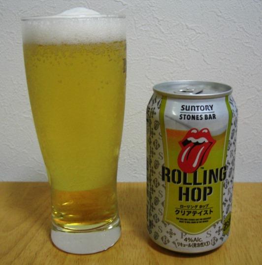 サントリー ローリングホップ~麦酒酔噺その115~ビールなん?これ_b0081121_644081.jpg