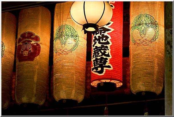 瑞泉寺(鎌倉市)_d0123528_18265135.jpg