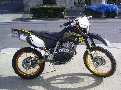 XR250 カスタム_b0118834_1575945.jpg