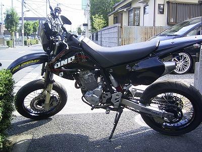 XR250 カスタム_b0118834_159115.jpg