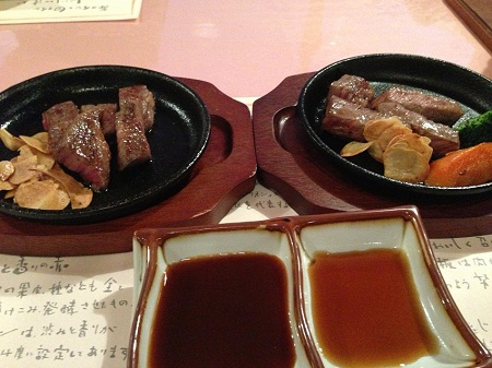 /// 氷温熟成牛肉を試食させて頂きました ///_f0112434_22524690.jpg