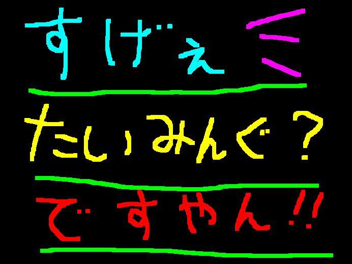 f0056935_17525527.jpg