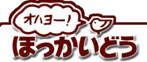 【日本酒】 光琳 特別純米 無濾過生原酒 彗星仕込み 限定 新酒24BY_e0173738_10422064.jpg