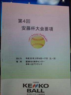 b0198343_2034348.jpg