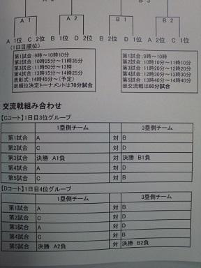 b0198343_2044775.jpg