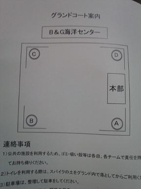 b0198343_2045685.jpg