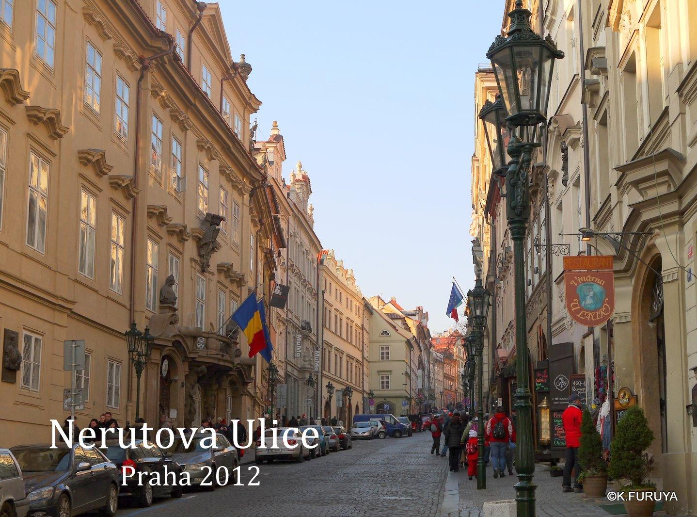 プラハ 11   ネルドヴァ通り _a0092659_18595028.jpg