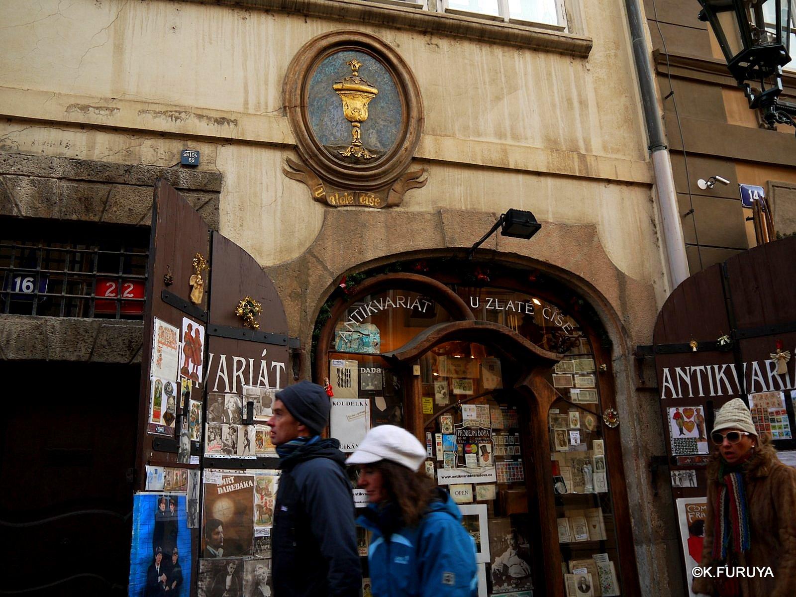 プラハ 11   ネルドヴァ通り _a0092659_19484190.jpg