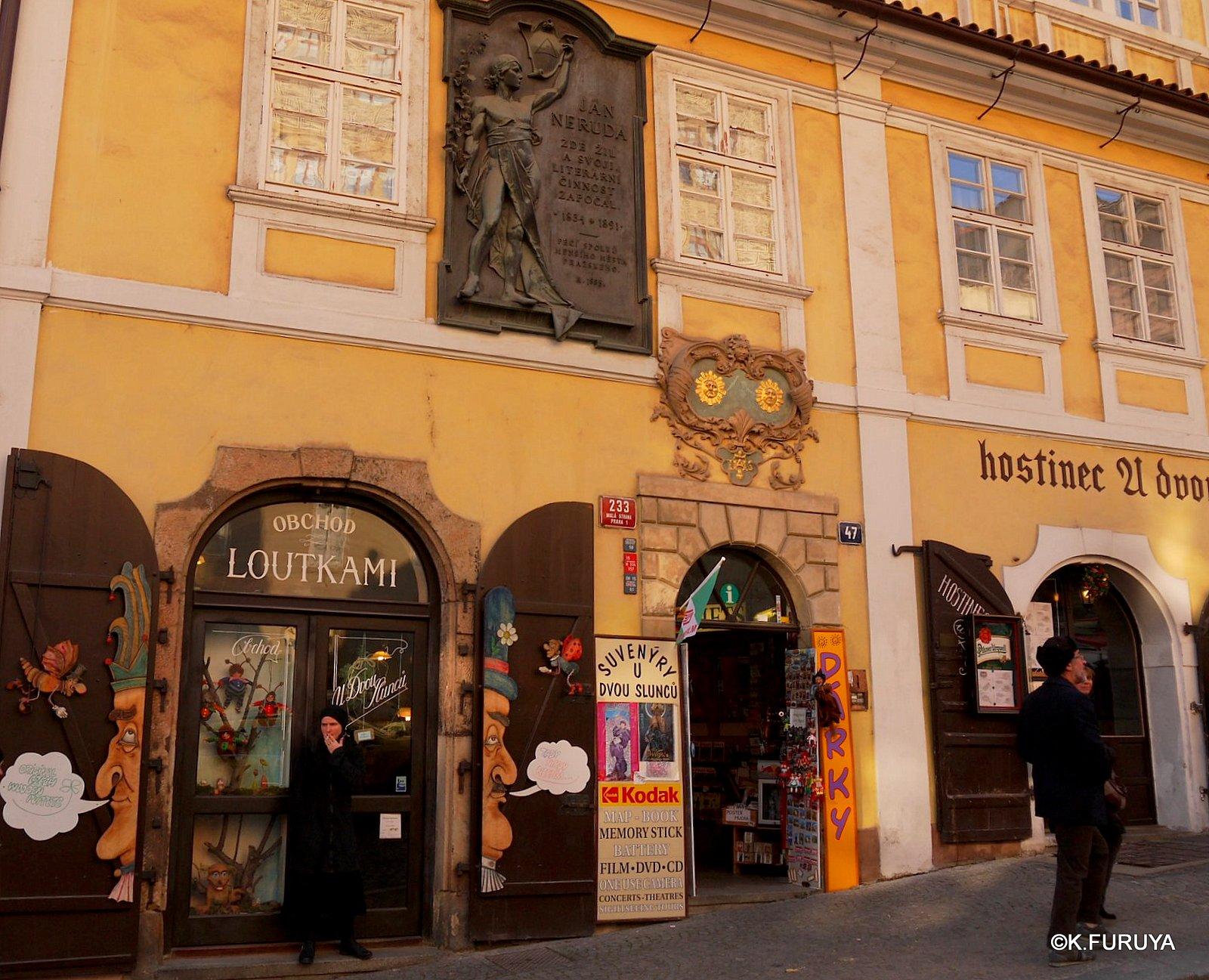 プラハ 11   ネルドヴァ通り _a0092659_1972290.jpg