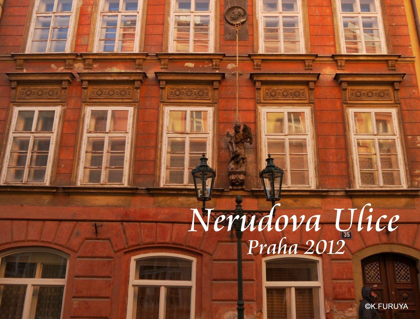 プラハ 11   ネルドヴァ通り _a0092659_20394025.jpg