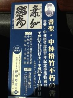 b0019759_2304626.jpg