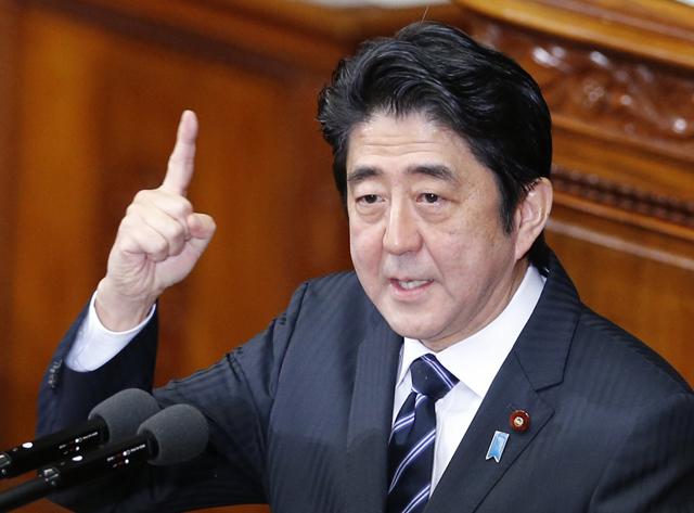 日本は本当に変わるのか?_e0076461_1725656.jpg
