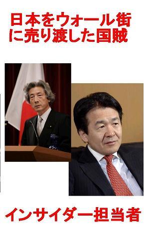 日本は本当に変わるのか?_e0076461_173352100.jpg
