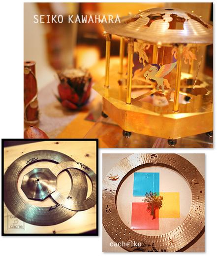 彫金教室作品展2012*店主姉妹の作品_e0161063_15335230.jpg