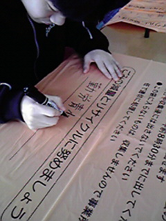 昨日の総合活動_c0204368_1012568.jpg