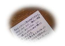 d0178977_1403396.jpg
