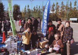 東京都 幡ヶ谷生活学校【活動報告】_a0226881_1538546.jpg