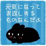 d0247281_14355081.jpg