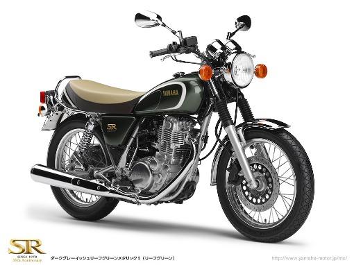 SR400 35周年記念モデル販売_a0279883_161968.jpg