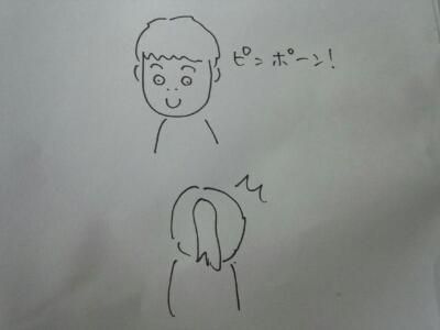 「よ」のつくことば_a0093189_1256270.jpg
