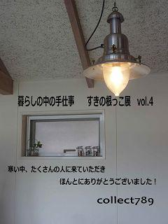 c0213404_1650993.jpg
