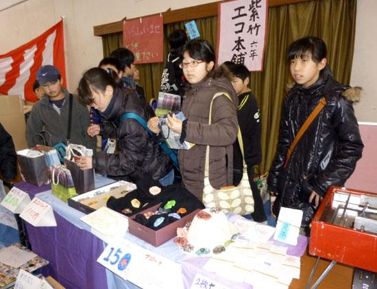 紫竹エコフェスタ2013_e0048413_21205990.jpg