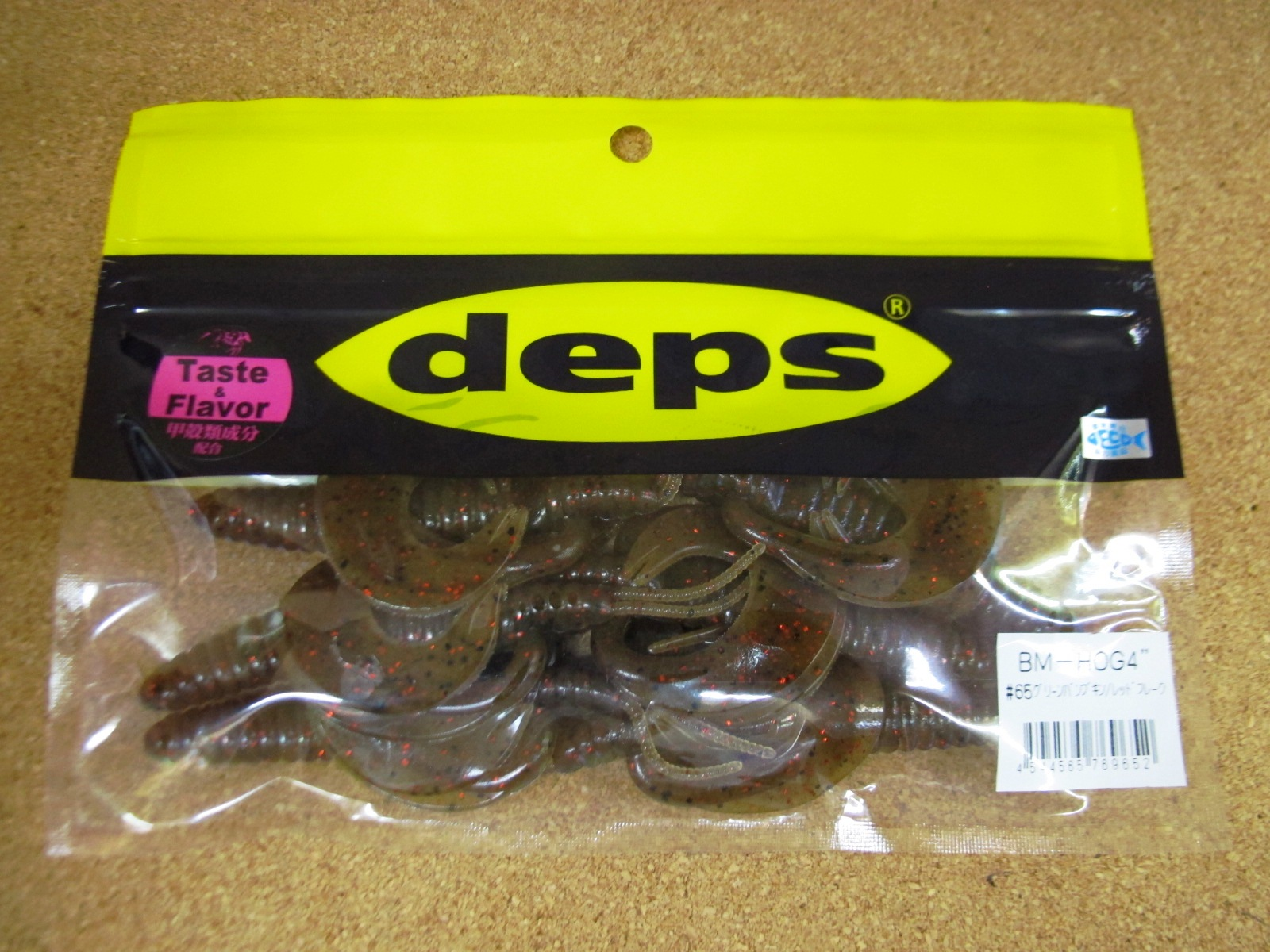 deps 2月の入荷商品  5アイテム_a0153216_1552282.jpg
